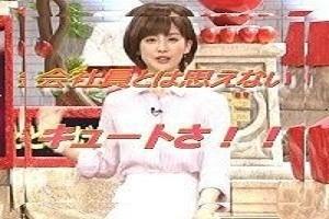 宮司愛海.jpg