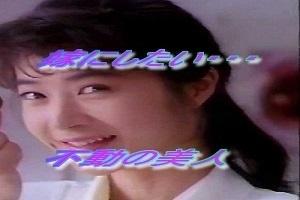 田中美佐子.jpg